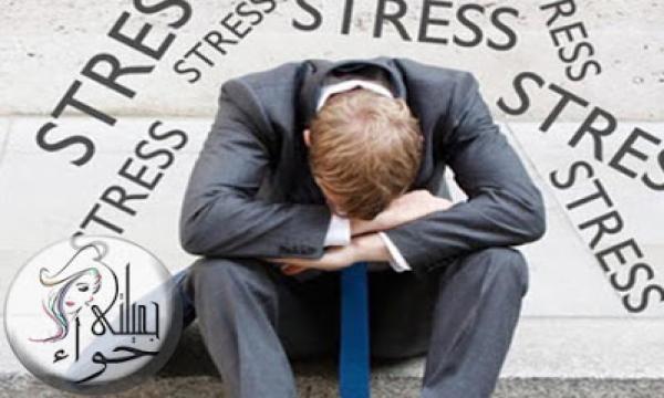 اسباب الضغوط النفسية التي تواجهنا