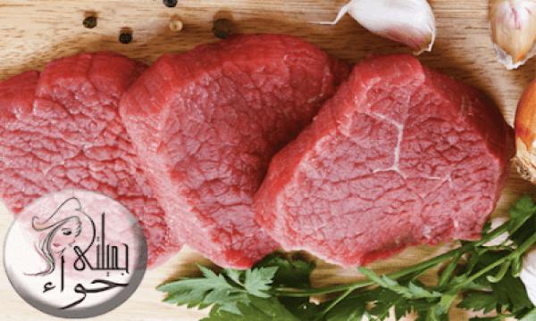 طرق جديدة ومتنوعه لطهو اللحم