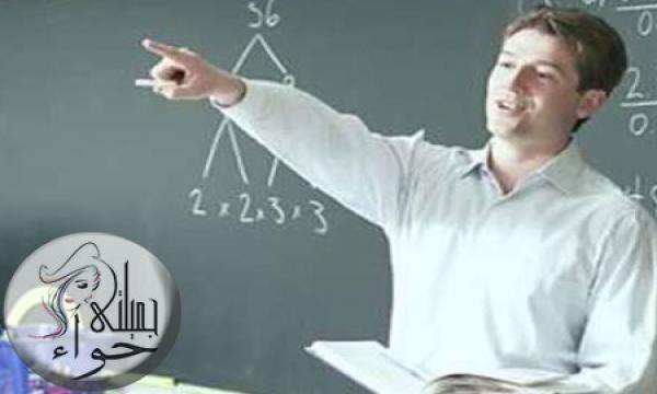 12 شيئًا يفعله المعلمون الناجحون